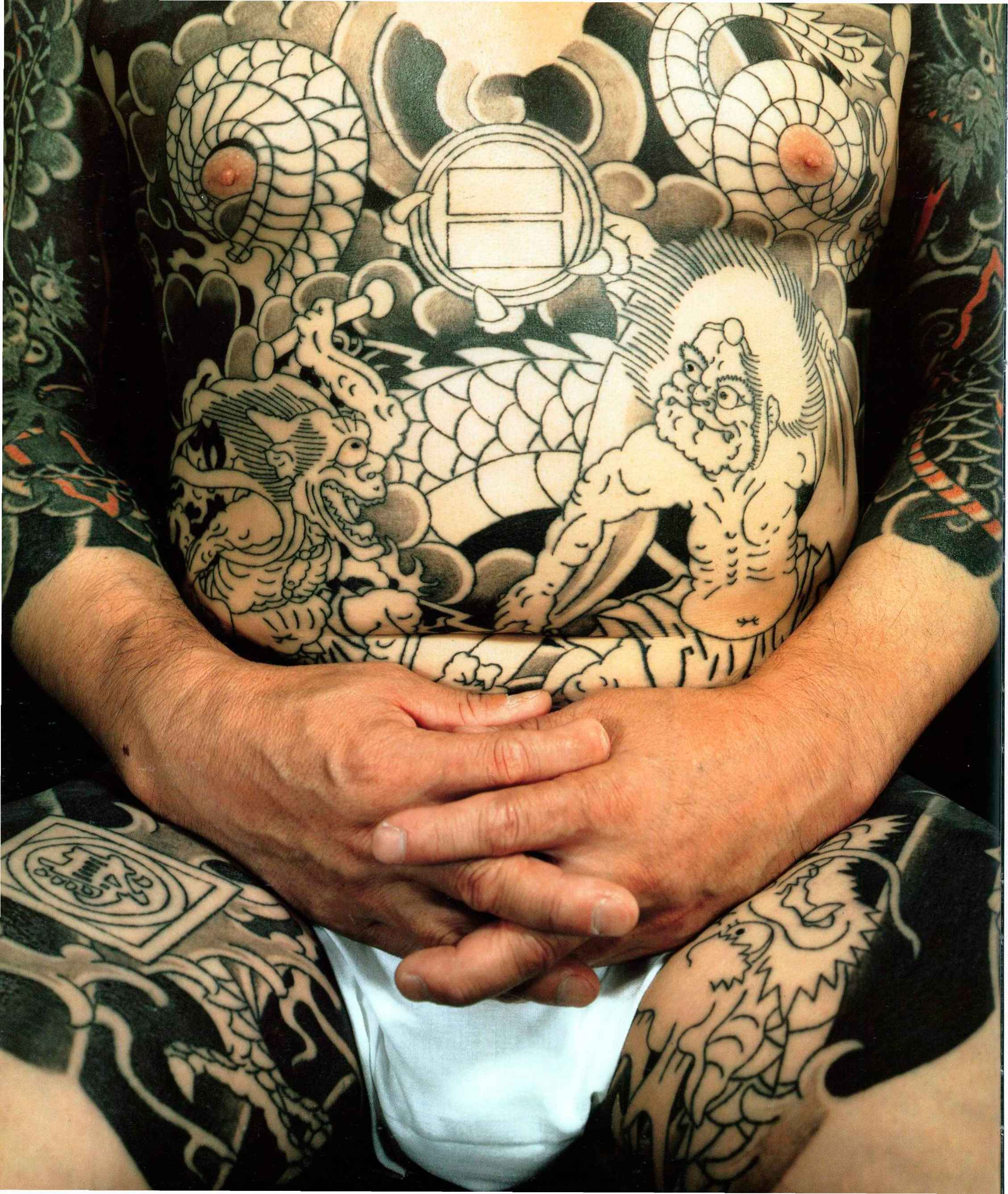 Japanese Wind Tattoo: Horiyoshi Iii 100 Demons