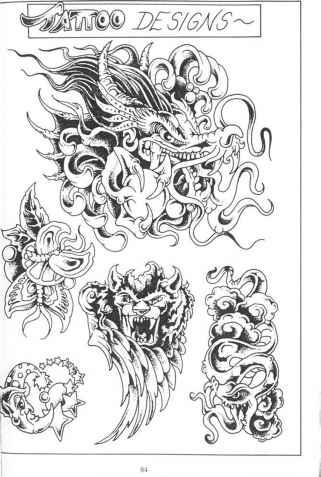 Tattoo Business Plan Chinense Birds Design